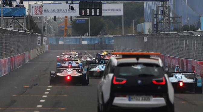 FE | FIA | decisiones del Consejo Mundial para el 2017